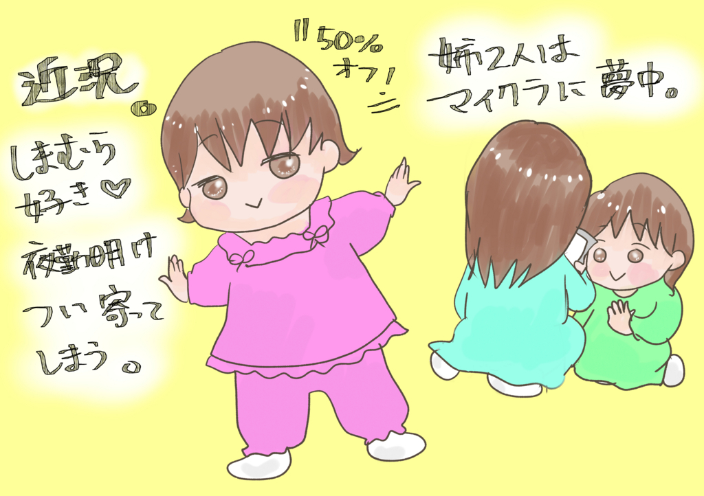 f:id:inakagurashinurse:20171126154434j:plain