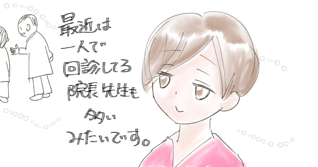 f:id:inakagurashinurse:20171130232714j:plain