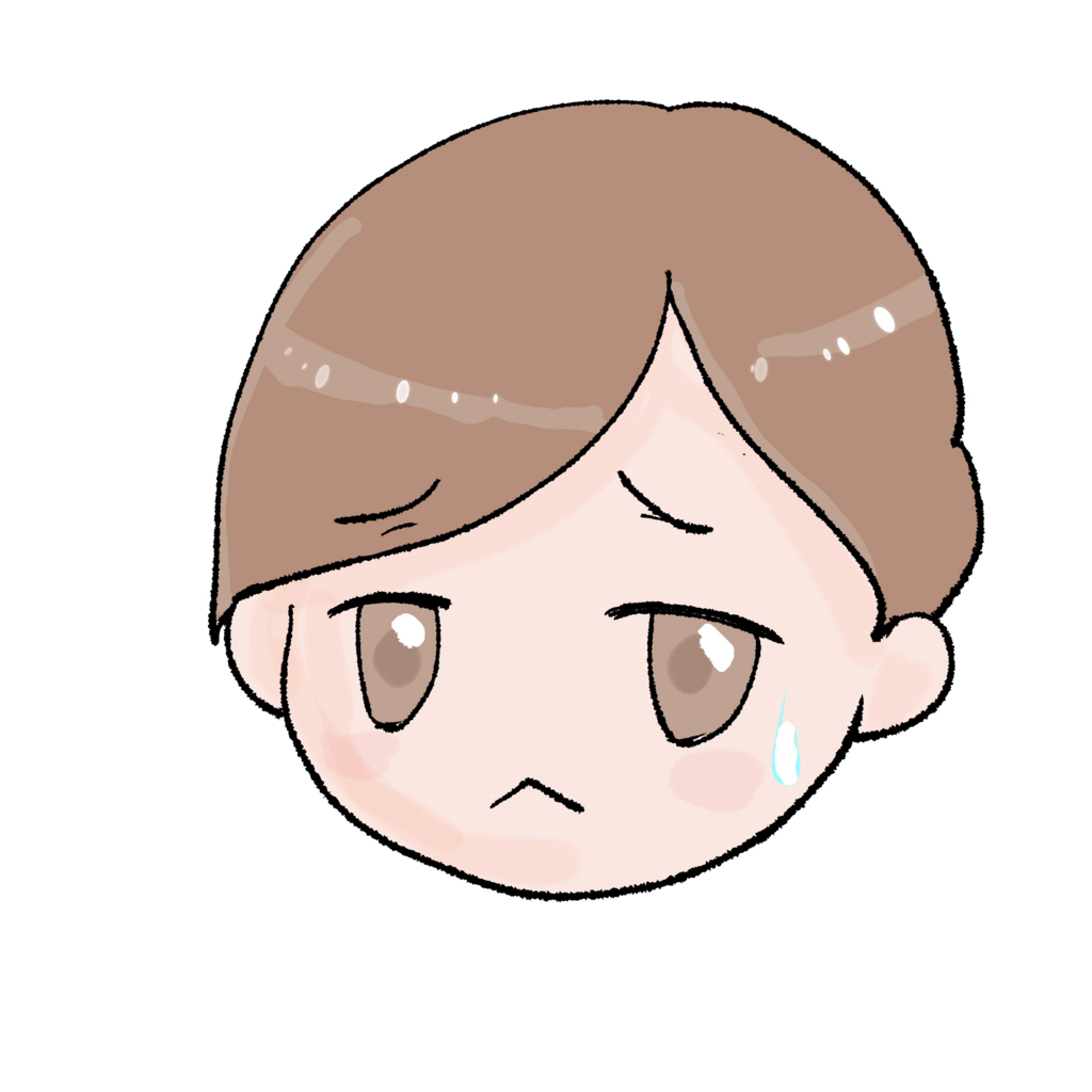 f:id:inakagurashinurse:20171203183749j:plain
