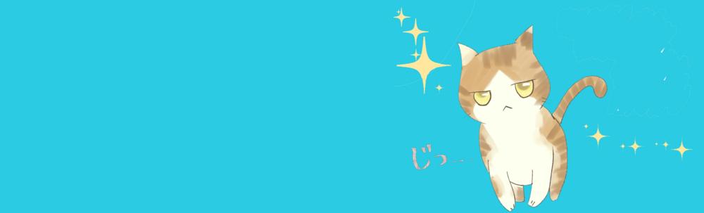 f:id:inakagurashinurse:20171228111458j:plain