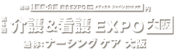 f:id:inakagurashinurse:20180129220207p:plain