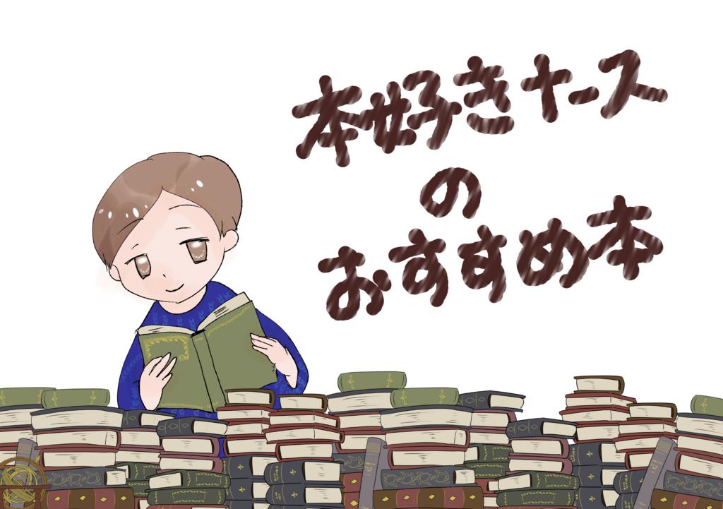 f:id:inakagurashinurse:20180218193048j:plain