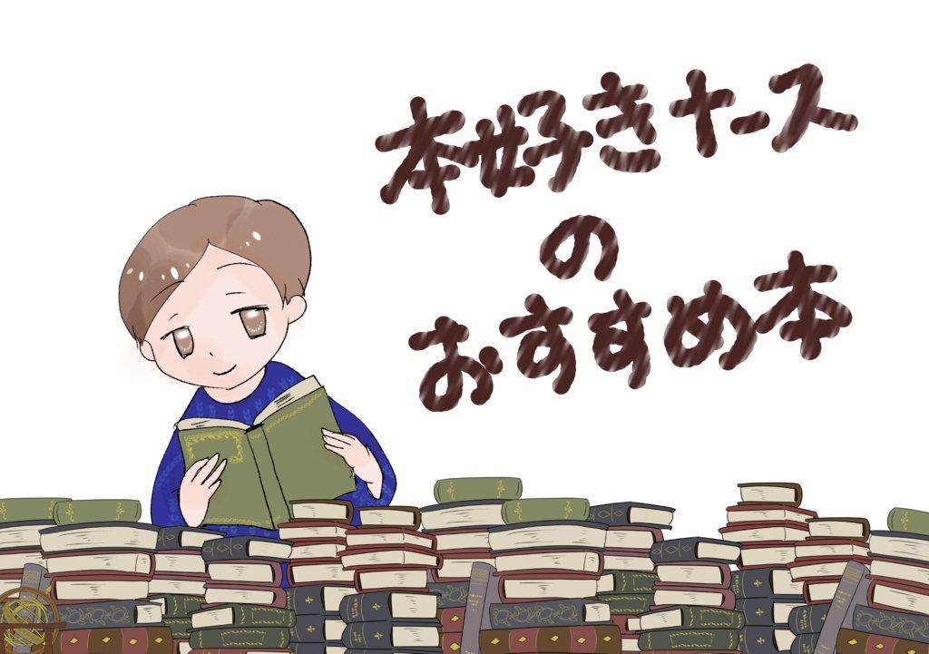 f:id:inakagurashinurse:20180218193546j:plain