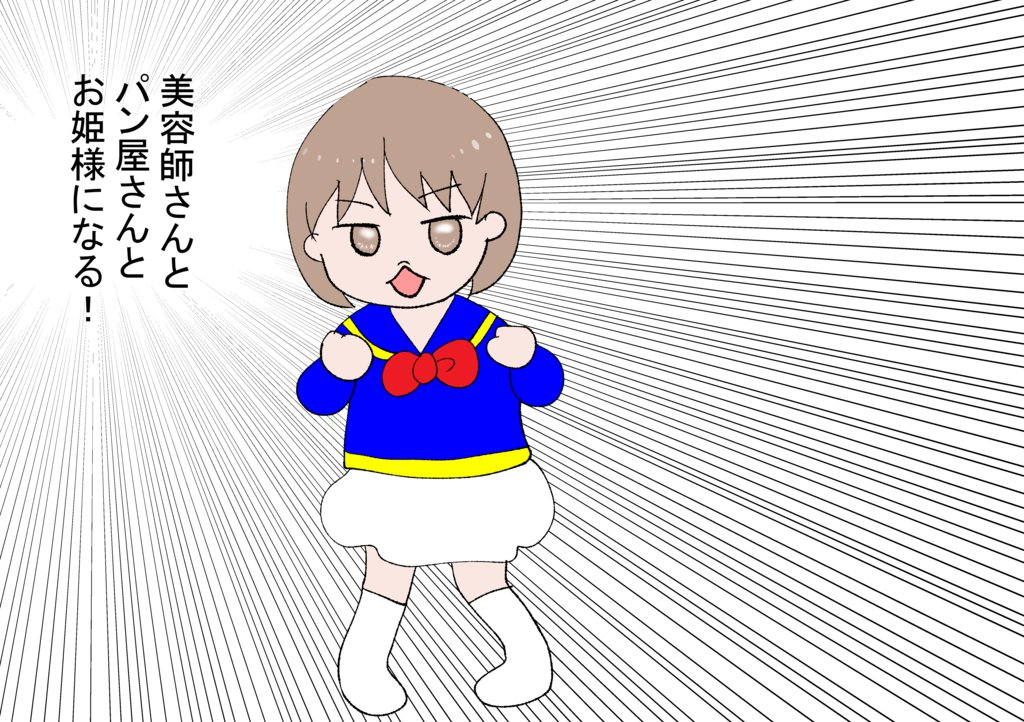 f:id:inakagurashinurse:20180218193607j:plain
