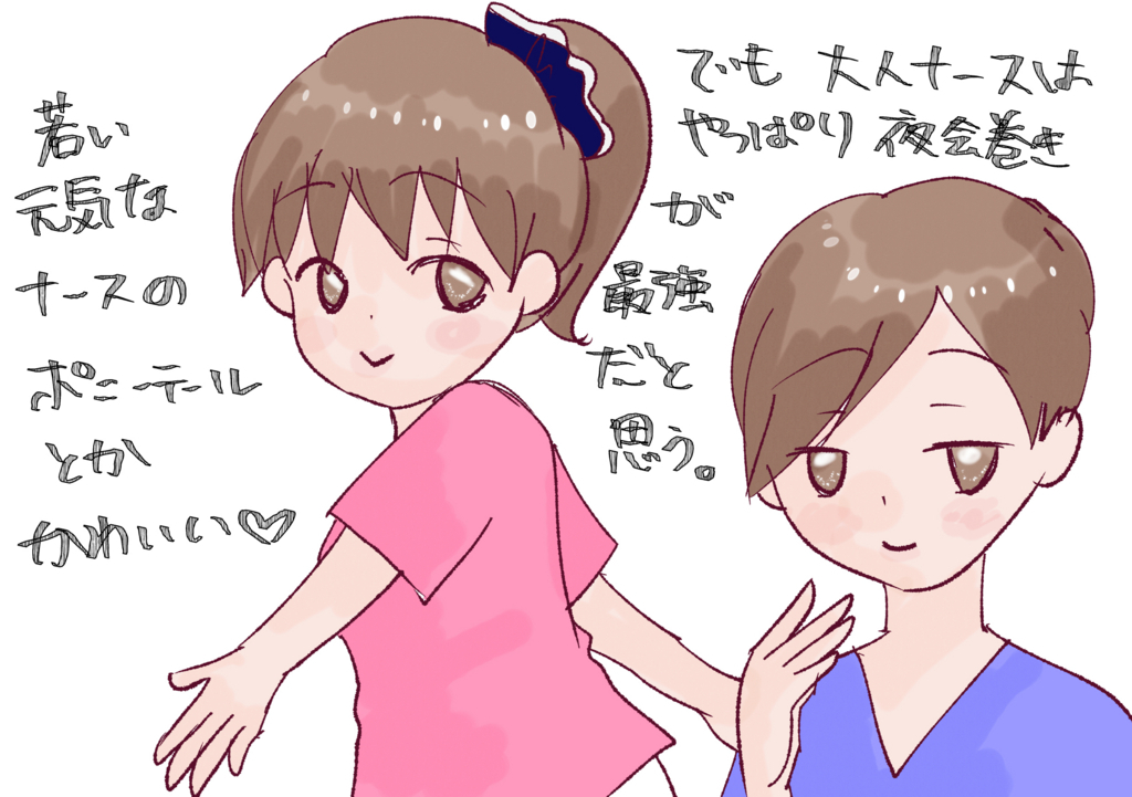 f:id:inakagurashinurse:20180218195330j:plain