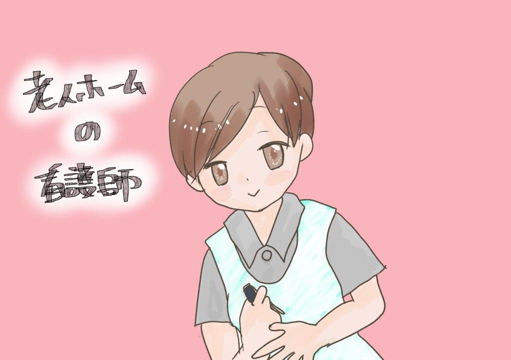 f:id:inakagurashinurse:20180218200909j:plain