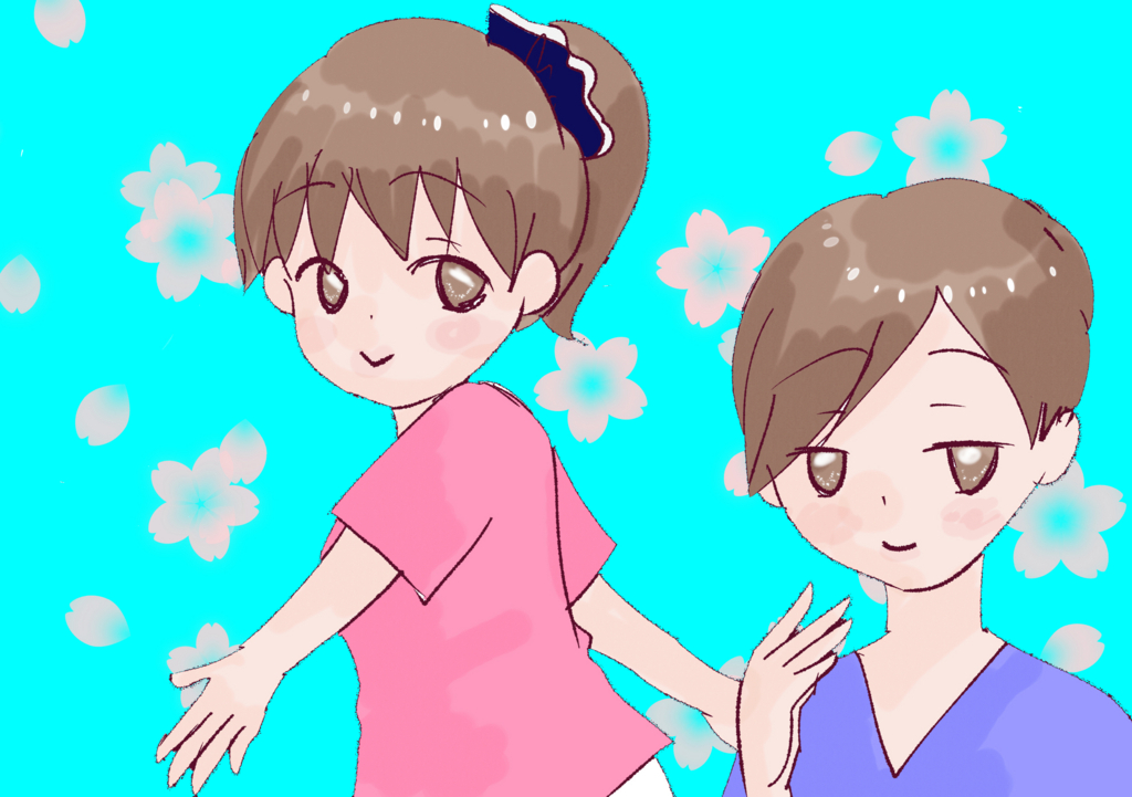 f:id:inakagurashinurse:20180330085245j:plain