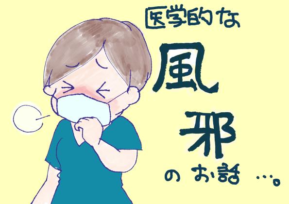 f:id:inakagurashinurse:20180424234158j:plain