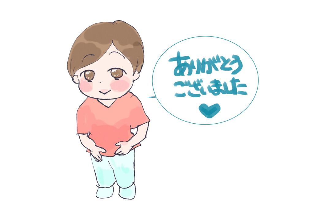 f:id:inakagurashinurse:20180429224800j:plain