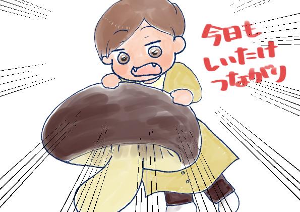 f:id:inakagurashinurse:20180502195655j:plain