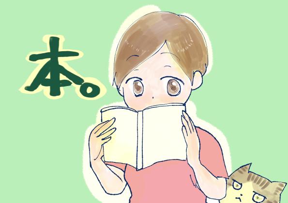 f:id:inakagurashinurse:20180504180746j:plain
