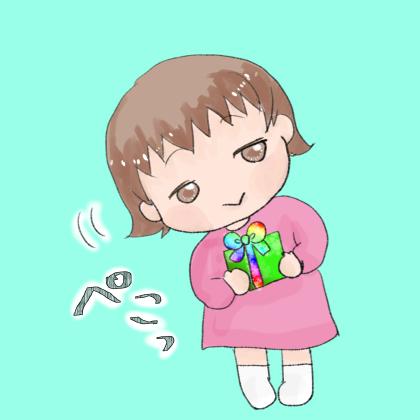 f:id:inakagurashinurse:20180504185433j:plain