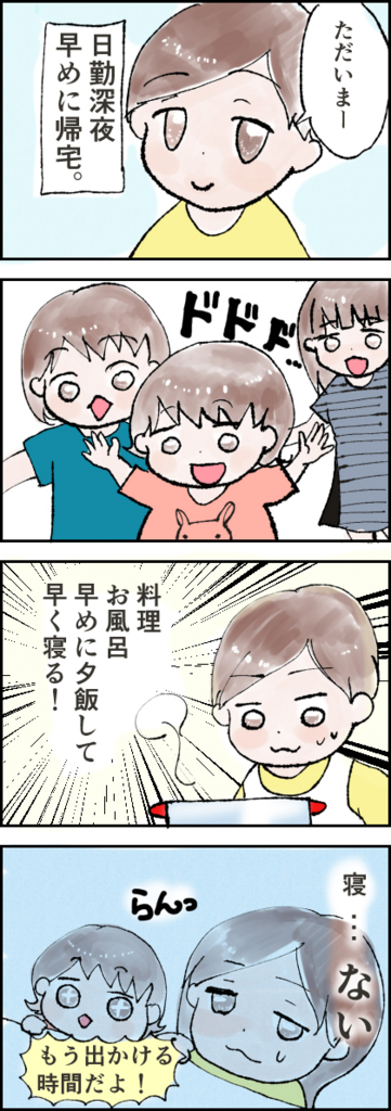 f:id:inakagurashinurse:20180508222457j:plain