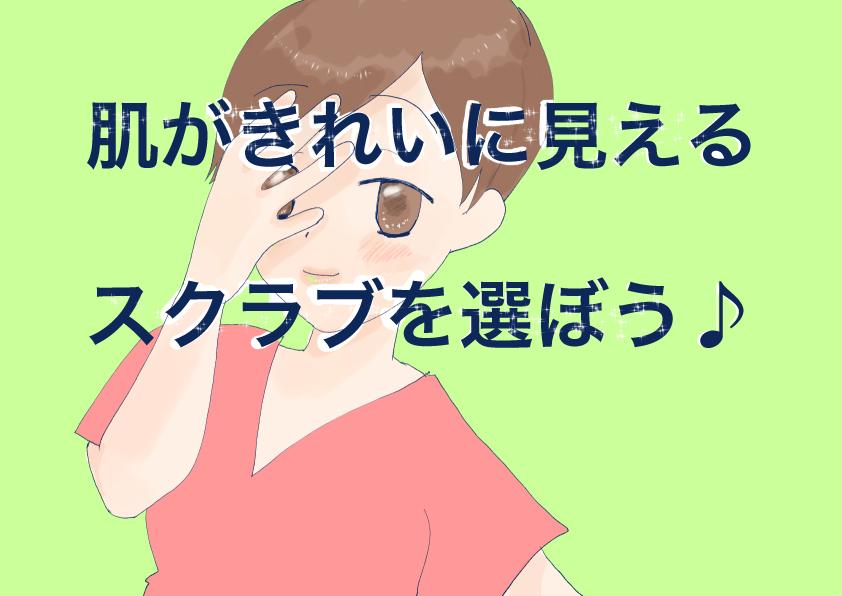 f:id:inakagurashinurse:20180512082900j:plain