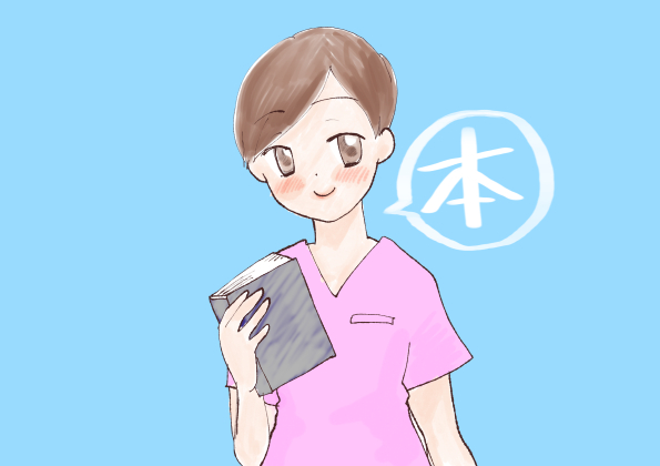 f:id:inakagurashinurse:20180512101304j:plain