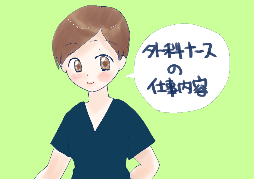 f:id:inakagurashinurse:20180601001421j:plain