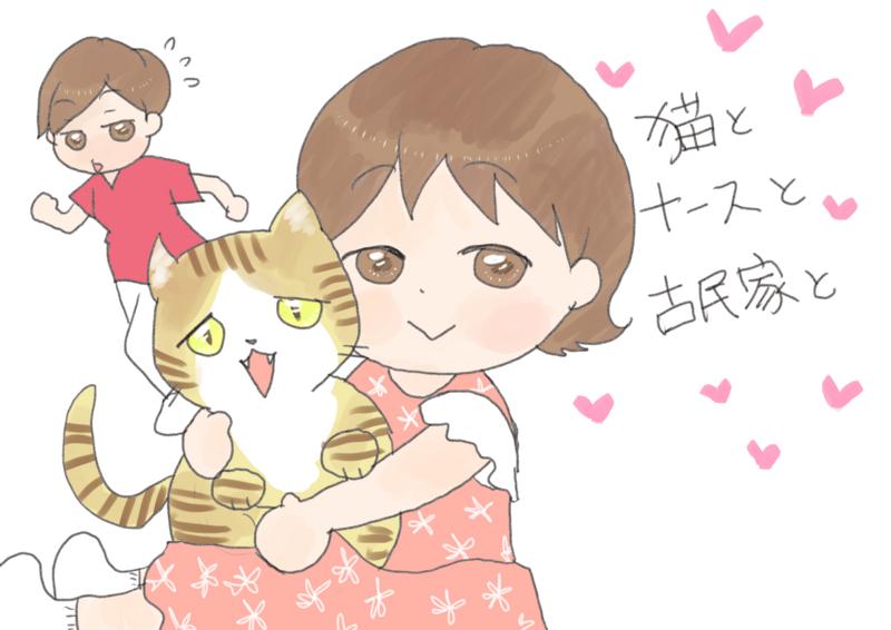 f:id:inakagurashinurse:20180714141058j:image