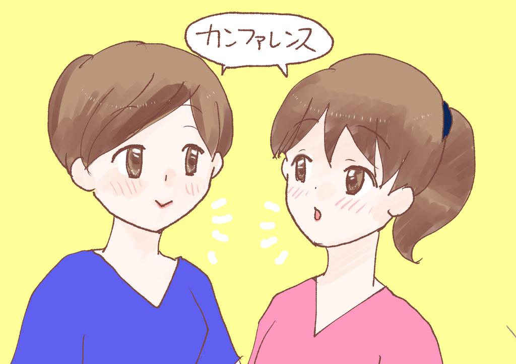 f:id:inakagurashinurse:20180909213944j:plain