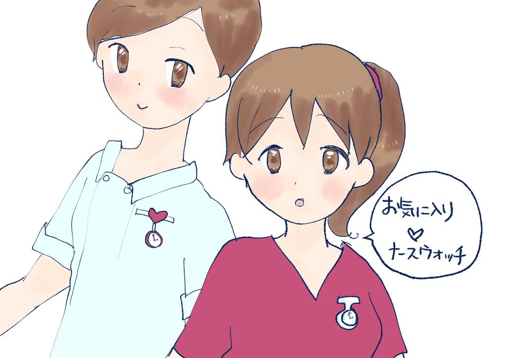 f:id:inakagurashinurse:20180920173853j:plain