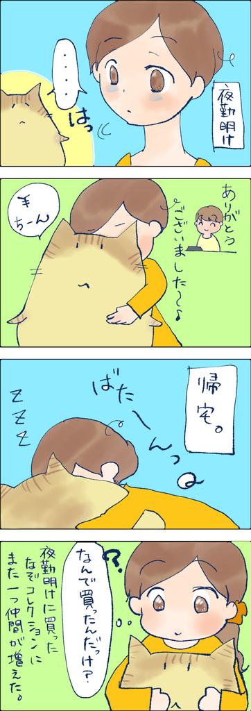 f:id:inakagurashinurse:20180929210556j:plain