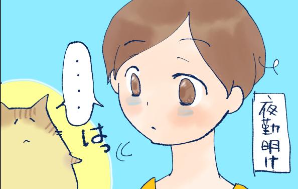f:id:inakagurashinurse:20181006004329j:plain