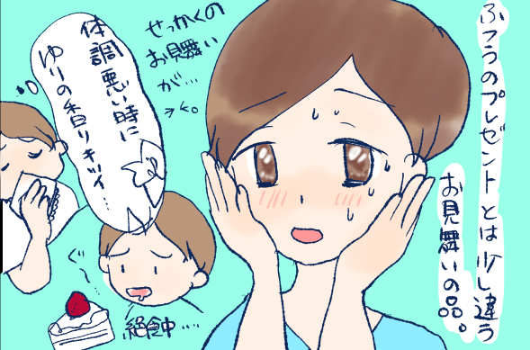 f:id:inakagurashinurse:20181007163246j:plain