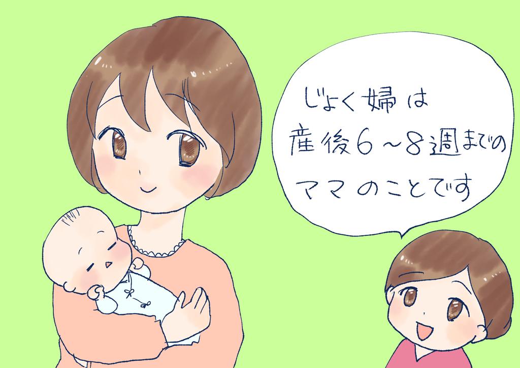 f:id:inakagurashinurse:20181008115106j:plain