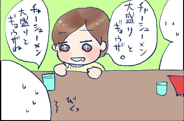 f:id:inakagurashinurse:20181009103528j:plain