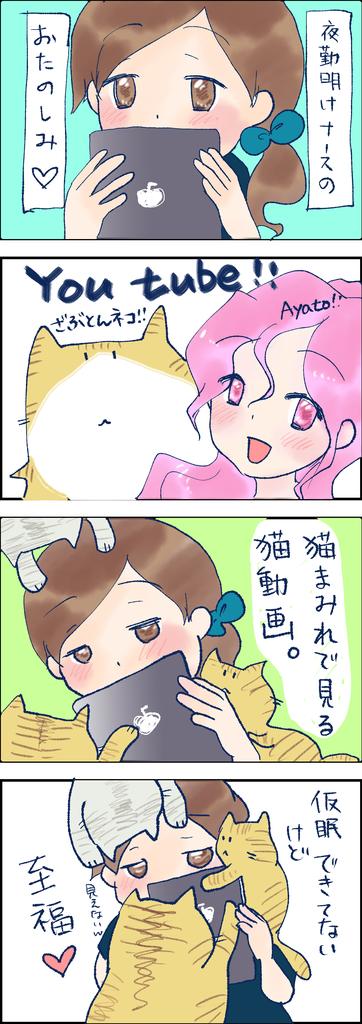 f:id:inakagurashinurse:20181011165526j:plain
