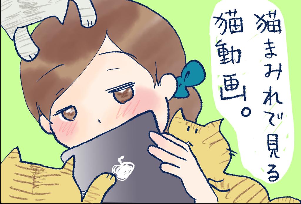 f:id:inakagurashinurse:20181011171800j:plain
