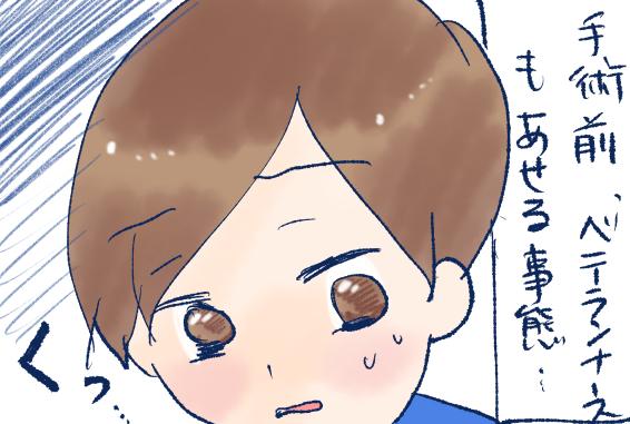 f:id:inakagurashinurse:20181013203800j:plain