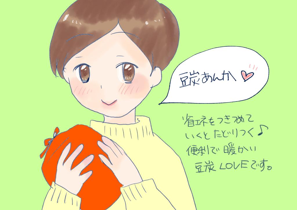 f:id:inakagurashinurse:20181101001847j:plain