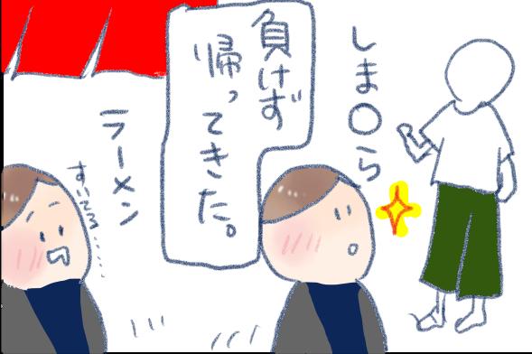 f:id:inakagurashinurse:20181102195355j:plain