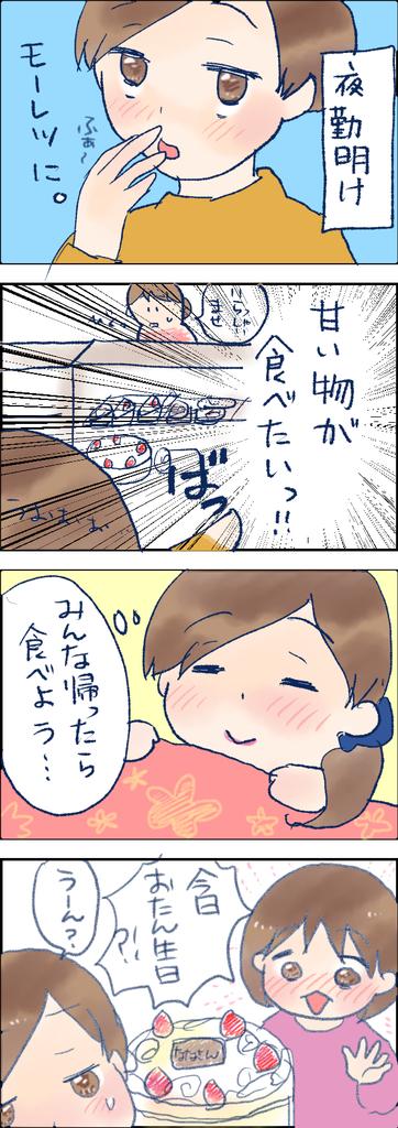 f:id:inakagurashinurse:20181104193921j:plain