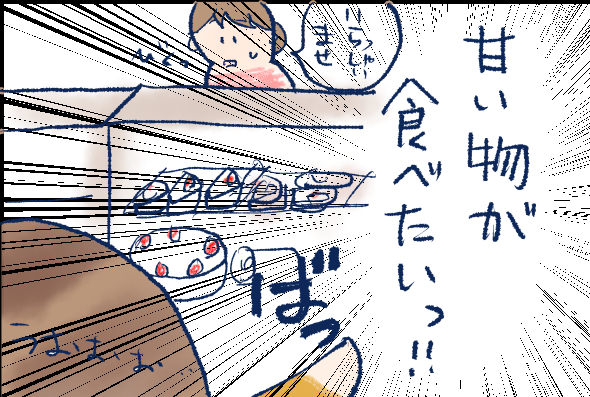 f:id:inakagurashinurse:20181104195200j:plain