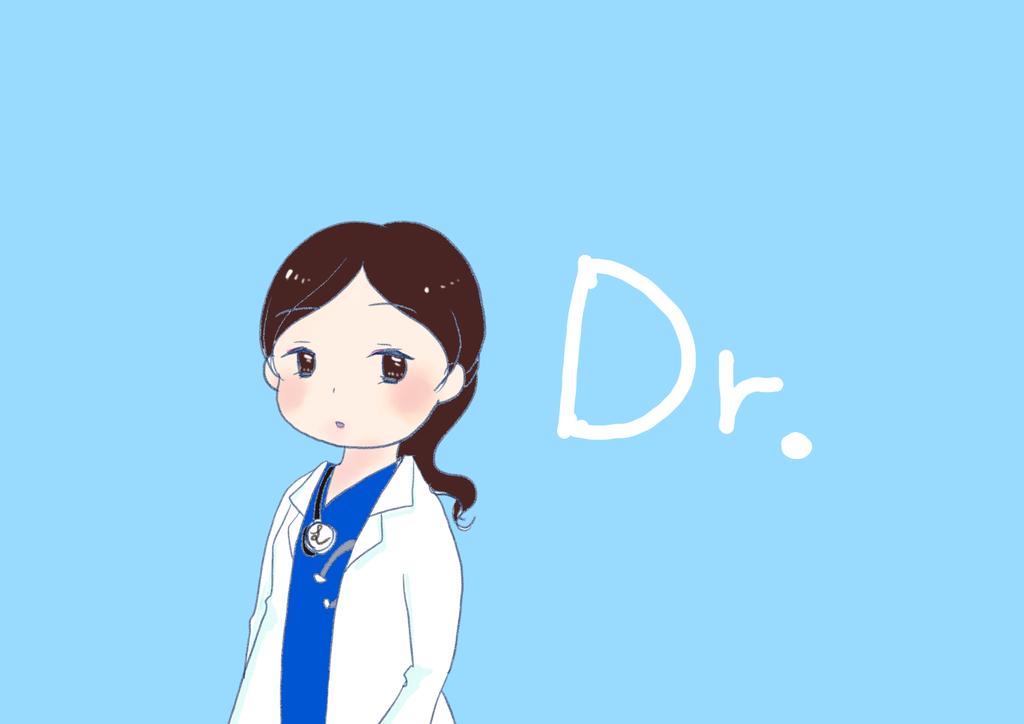 f:id:inakagurashinurse:20181106100604j:plain
