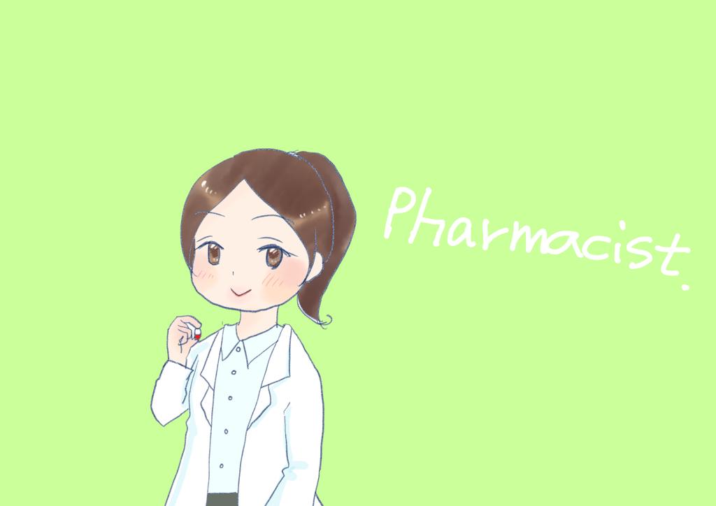 f:id:inakagurashinurse:20181106101120j:plain