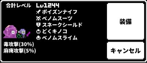 f:id:inakagurashinurse:20181117205123j:plain