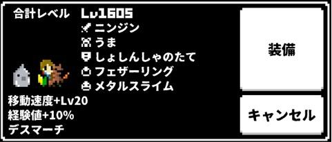 f:id:inakagurashinurse:20181117230132j:plain