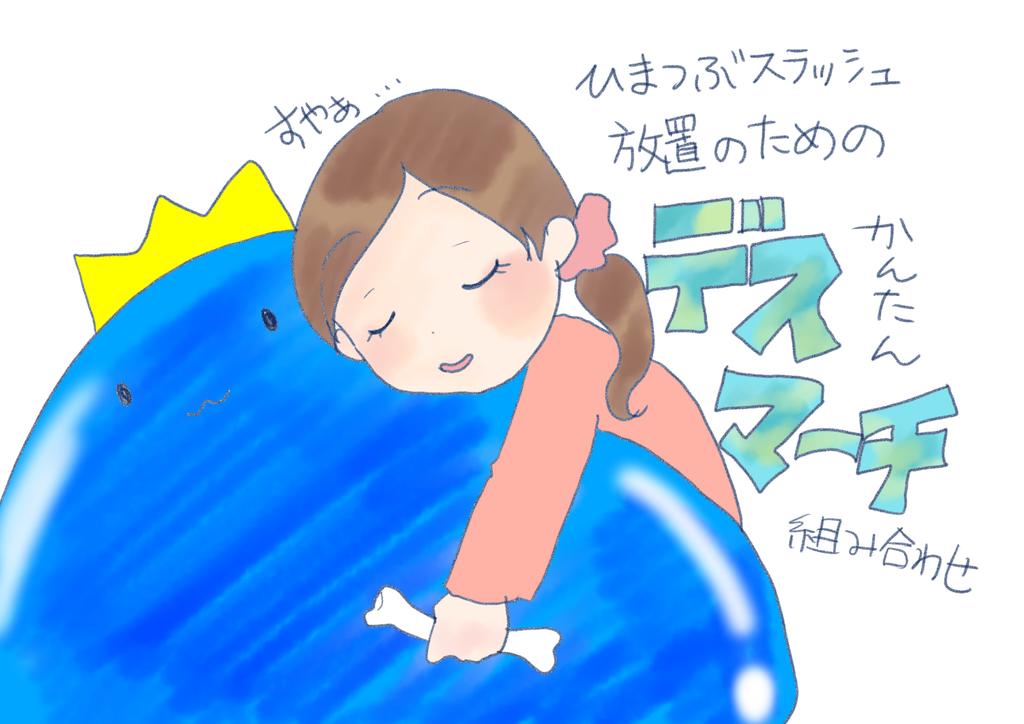 f:id:inakagurashinurse:20181118103259j:plain