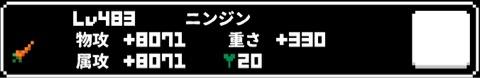 f:id:inakagurashinurse:20181118112215j:plain