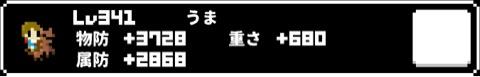 f:id:inakagurashinurse:20181118112226j:plain