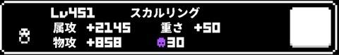 f:id:inakagurashinurse:20181118114014j:plain