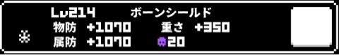 f:id:inakagurashinurse:20181118114037j:plain