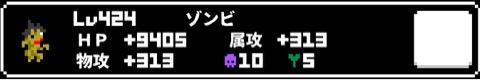 f:id:inakagurashinurse:20181118114557j:plain