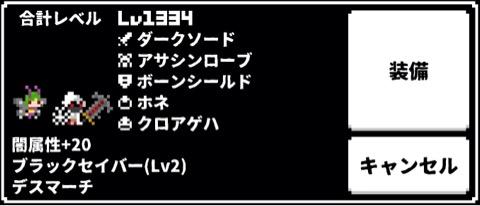f:id:inakagurashinurse:20181118114943j:plain