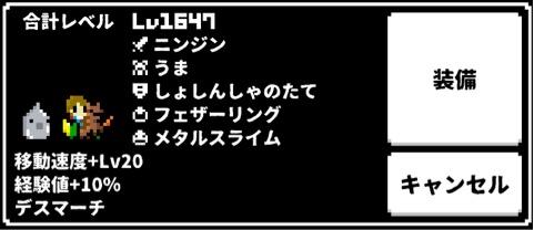 f:id:inakagurashinurse:20181118120809j:plain
