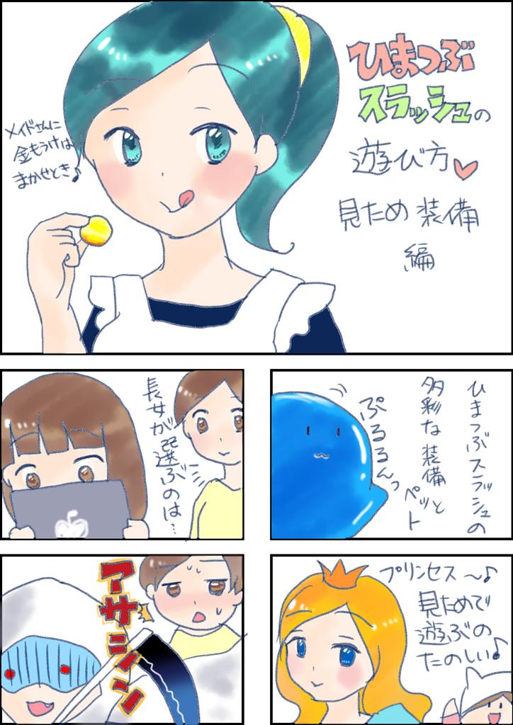 f:id:inakagurashinurse:20181127214241j:plain