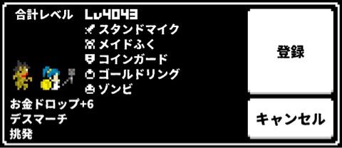 f:id:inakagurashinurse:20181127215023j:plain