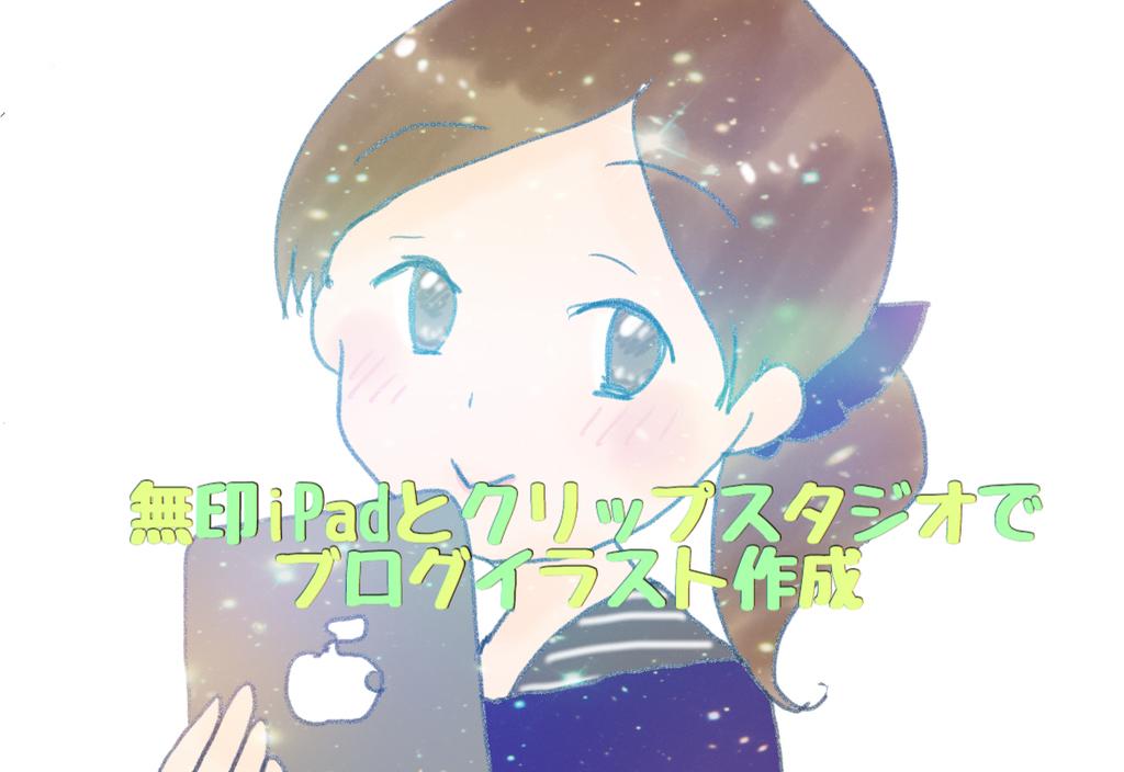 f:id:inakagurashinurse:20190110123152j:plain